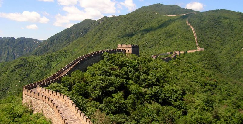 China - 18262- The Great Wall of China - Mountain region