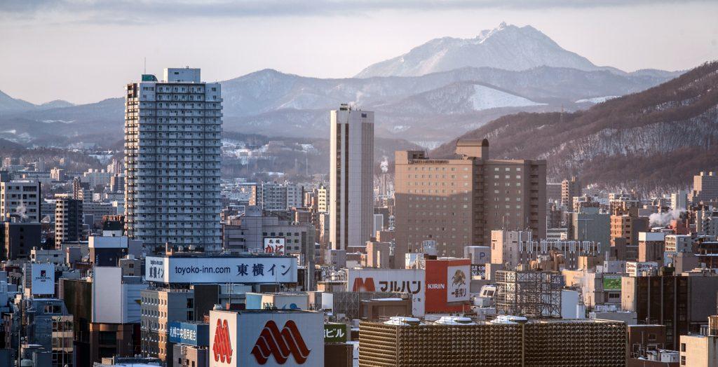 Japan - 1417280