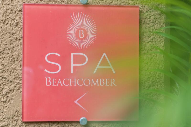 Mauritius - North Coast - 3996 - Mauricia Beachcomber Spa
