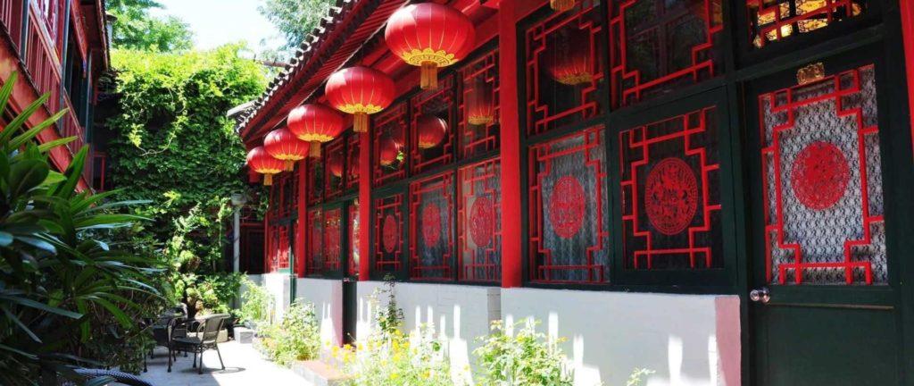 China - Beijing - 18262 - Courtyard