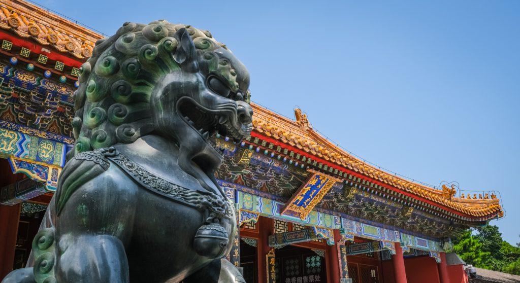 China - 1583 - Temple