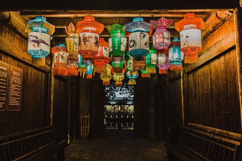 China - 1583 - Lanterns
