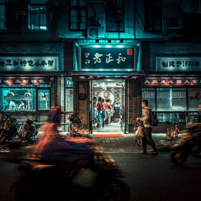 Chinese Culinary Journey