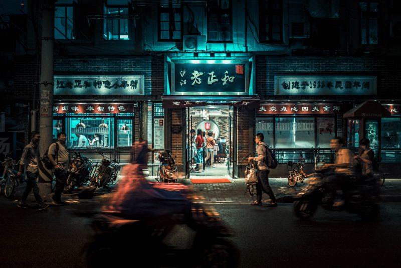 China - 1583 - Restaurant